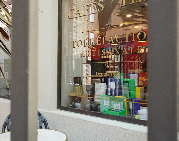 Boutique Collioure • La Cafetière Catalane
